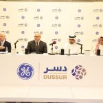 Dussur and GE sign power sector joint venture worth more than SAR 1 billion